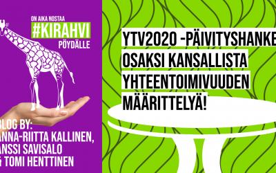 YTV2020 -päivityshanke osaksi kansallista yhteentoimivuuden määrittelyä!